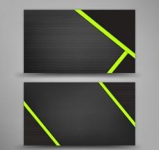 名片设计名片模板图片