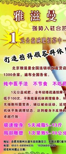 娱乐中国图片,中秋 国庆 酒吧海报 夜店 天安门 美女