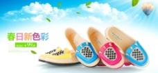 淘宝鞋子海报图PSD图片
