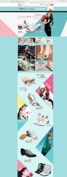 女鞋店装修图片