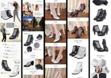 女鞋宝贝详情页图片