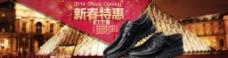 淘宝男鞋海报新春图片