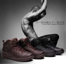男皮鞋行业淘宝活动促销海报PSD