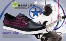 平底鞋行业淘宝活动促销海报PSD