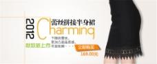 女装行业淘宝活动促销海报