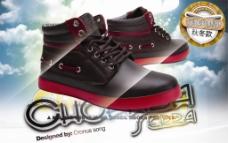 运动鞋行业淘宝活动促销海报PSD