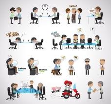 商务人物造型图片