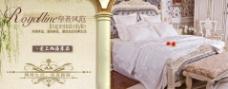 酒店床上用品海报图片