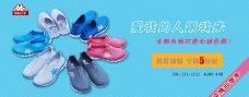 banner鞋类图片
