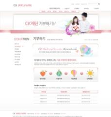 韩国优秀网页模板图片