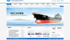 轮船banner图片