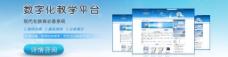 软件banner图片