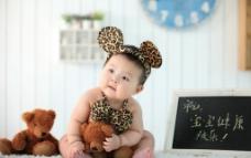 豹纹宝宝图片