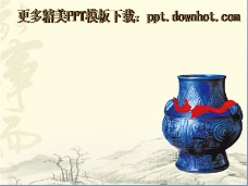 古典陶瓷中国风背景ppt模板