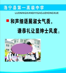 书香校园标语相互学习图片