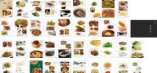 玉香楼菜谱图片