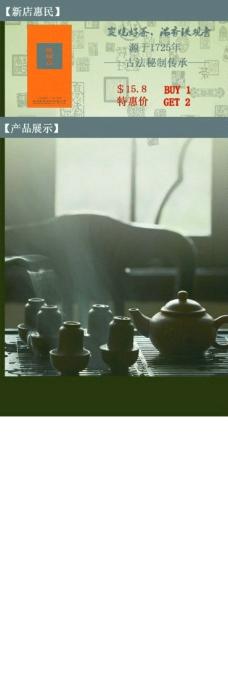 默默茶叶境界图片