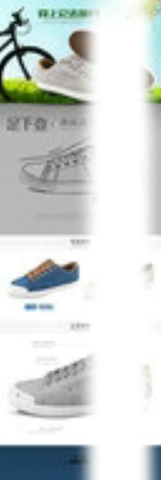 鞋类详情设计图图片
