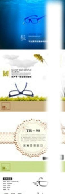 眼镜详情图图片