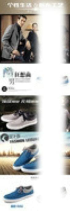 淘宝板鞋详情设计图图片