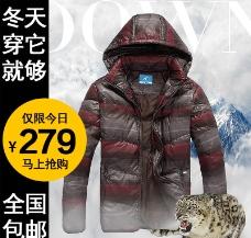 冬季外套风衣直通车图片