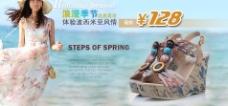 夏季女鞋海报设计图片