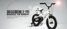 自行车海报黑白背景图片