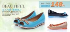 女款凉鞋海报设计图片
