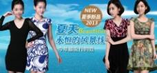 女士夏季连衣裙海报图片