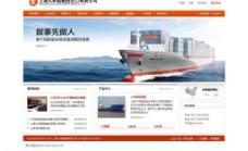 工业机械网站图片