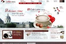 企业网站 咖啡网站图片