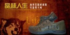 七匹狼鞋业图片