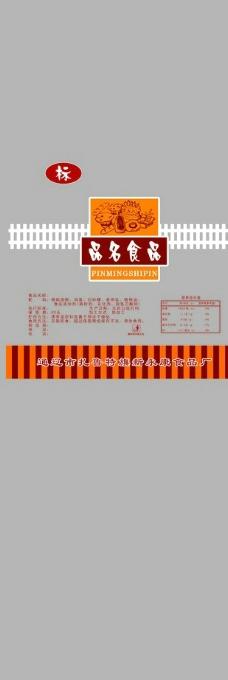 龙江家园图片_包装设计_广告设计_图行天下图库