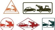 车辆急救广告设计图片