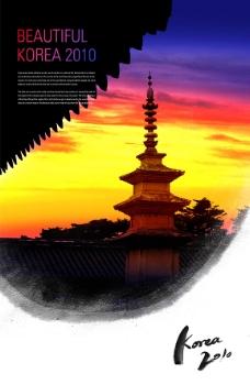 中国风PSD分层素材中国塔