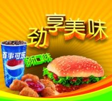 漢堡海報圖片