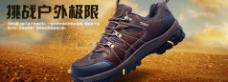 鞋子海报设计图片