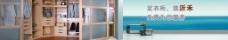 木业 衣柜 海景图片
