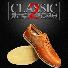 复古编织牛皮休闲鞋图片