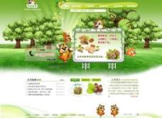 企业食品网站图片