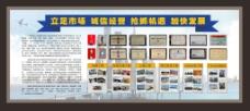 中铁十九局展板图片