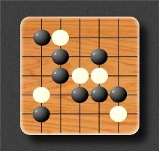 五子棋 黑白棋图片