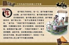 上海中老壮熊会所