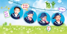 儿童照片模板