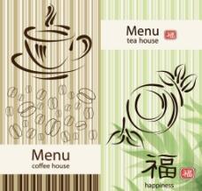 咖啡 茶 背景图片