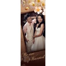 结婚婚礼迎宾X展架