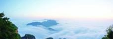 王屋云瀑图片