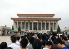 毛主席纪念堂图片