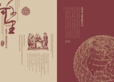 全球贸易产品折页封面