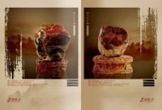 中国风产品册子封面